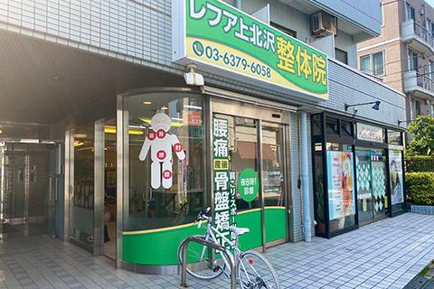 店舗前写真自転車停められます