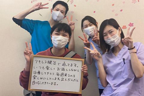 【アキレス腱炎】K.O様10代 大学生