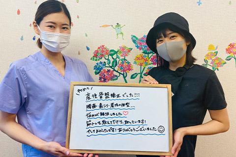 【産後の骨盤矯正】K.S様 世田谷区在住 20代女性